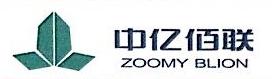 咸宁中亿金联投资管理有限公司 最新采购和商业信息