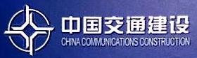 北京建达道桥咨询有限公司