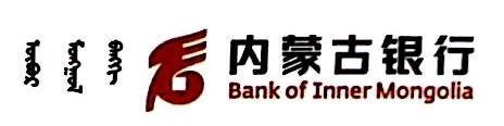 内蒙古银行股份有限公司 最新采购和商业信息