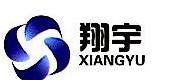 珠海市翔宇网络工程有限公司 最新采购和商业信息