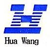 常州华王机械制造有限公司 最新采购和商业信息