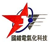 河北国铁电气化器材科技有限公司 最新采购和商业信息