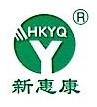 杭州惠康医疗器械有限公司 最新采购和商业信息