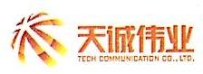 深圳市中瑞凯隆文化传播发展有限公司 最新采购和商业信息