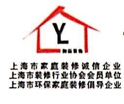 上海御磊装饰工程有限公司 最新采购和商业信息