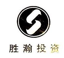 上海胜瀚投资有限公司 最新采购和商业信息