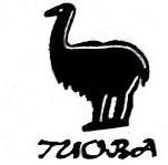 上海骆驼胶带制品有限公司 最新采购和商业信息