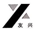 台州市富隆友兴金属制品有限公司