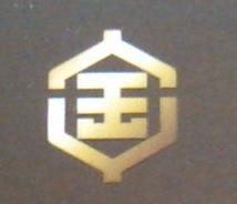 北京中金基业文化投资有限公司 最新采购和商业信息