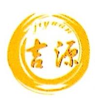 广西南宁博业工程建设有限责任公司 最新采购和商业信息