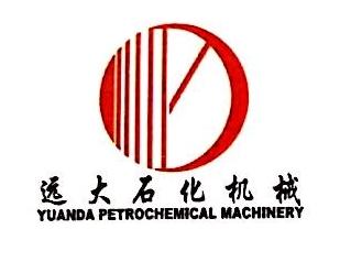 惠州大亚湾远大石化机械有限公司 最新采购和商业信息