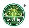 鄱阳县九信药业有限公司 最新采购和商业信息