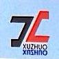 深圳市煦卓科技有限公司 最新采购和商业信息