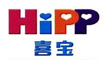 杭州生辉缘贸易有限公司 最新采购和商业信息