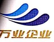 上海万业企业爱佳物业服务有限公司 最新采购和商业信息