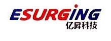 亿昇(天津)科技有限公司 最新采购和商业信息