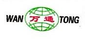 潢川县万通粮油贸易有限责任公司