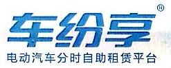 杭州车厘子智能科技有限公司 最新采购和商业信息
