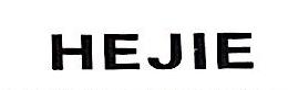 江苏禾杰生物环境科技有限公司 最新采购和商业信息