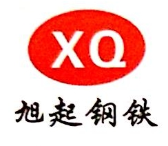 河南旭起商贸有限公司 最新采购和商业信息