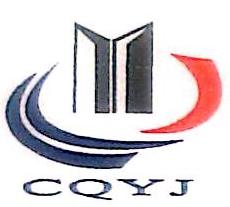 清远市清城区第一建筑工程公司 最新采购和商业信息