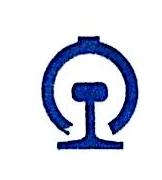 哈尔滨铁路局印刷厂 最新采购和商业信息