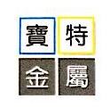 宁波宝特金属有限公司 最新采购和商业信息