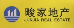 厦门畯家房地产营销策划有限公司 最新采购和商业信息
