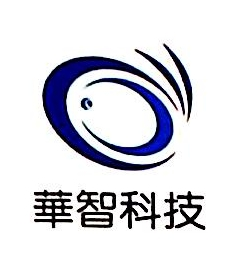 汕头市华智电子科技有限公司 最新采购和商业信息