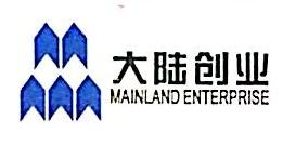 江门市致通交运实业有限公司 最新采购和商业信息