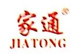 深圳市家通福电子科技有限公司