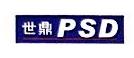 杭州世鼎精密机械有限公司 最新采购和商业信息