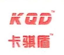广州市卡骐盾汽车用品有限公司 最新采购和商业信息