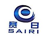 浙江赛日机电科技有限公司 最新采购和商业信息