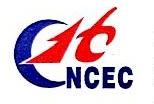 中国化学工程第十六建设有限公司 最新采购和商业信息