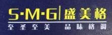 四川盛美格家具有限公司 最新采购和商业信息