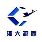 浙江越辰信息技术有限公司 最新采购和商业信息