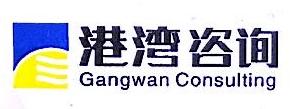 厦门港湾咨询监理有限公司武汉分公司 最新采购和商业信息
