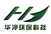 广东华净环保科技有限公司