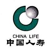 中国人寿保险股份有限公司阳江分公司 最新采购和商业信息