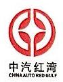 深圳中汽红湾资产管理有限公司 最新采购和商业信息