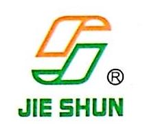 晋江市捷顺电子产品有限公司 最新采购和商业信息