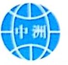宜兴市康盛耐火炉料有限公司 最新采购和商业信息