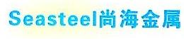 佛山市尚海金属材料有限公司 最新采购和商业信息