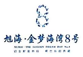 秦皇岛市旭海万嘉房地产开发有限公司 最新采购和商业信息