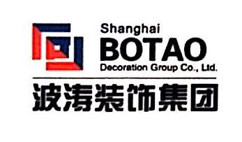 昆明波涛装饰工程有限公司 最新采购和商业信息