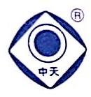 中天科技海缆有限公司