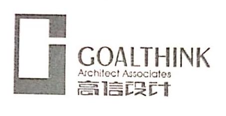 浙江高信建筑设计事务所有限公司 最新采购和商业信息