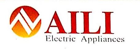 佛山市顺德区爱立实业有限公司 最新采购和商业信息