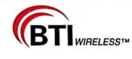 深圳市博威无线电有限公司 最新采购和商业信息